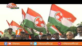Why Telangana Congress Party Plans New Survey On His Party Cadre? | Loguttu | iNews - INEWS