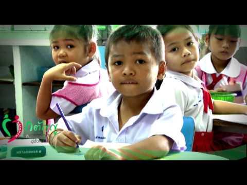[551218] กตัญญู มอบครุภัณฑ์เพื่อการศึกษา โรงเรียนวัดยางสุทธาราม