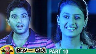 Boy Meets Girl Latest Telugu Full Movie HD   Siddharth   Kanika Tiwari   Nikitha Anil   Part 10 - MANGOVIDEOS