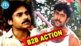 Telugu All Time Best Action Scenes - Episode 12 - Wednesday Special - IDREAMMOVIES