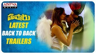Hushaaru Latest Back To Back Trailers || Hushaaru Songs || Sree Harsha Konuganti - ADITYAMUSIC
