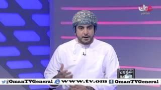 شؤون الساعة | السلطنة تدعم الوفاق الليبي حول الدستور الجديد | الأربعاء 23 مارس 2016م