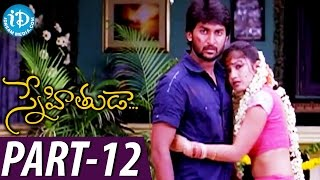 Snehituda Full Movie Part 12 || Nani, Madhavi Latha || Satyam Bellamkonda || Sivaram Shankar - IDREAMMOVIES