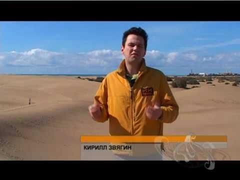 Гран Канария. Программа «Их Нравы» НТВ