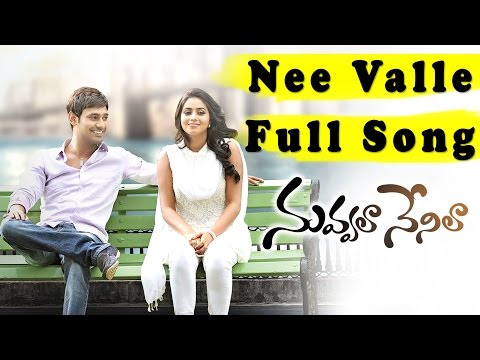 Nee Valle Full Song || Nuvvala Nenila Movie || Varun Sandesh, Poorna