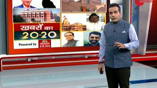 Khabar 20-20: ED continues raids across country in PNB Scam Case - ZEENEWS