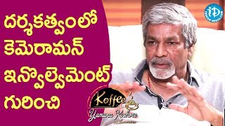 S Gopala Reddy About Cameramen's Involvement In Direction || Koffee With Yamuna Kishore - IDREAMMOVIES