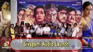 Sivagami Audio Launch - IGTELUGU