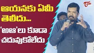 Posani Speech at Chitralahari Success Meet | Sai Dharam Tej | TeluguOne - TELUGUONE