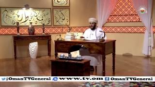 بلسان عربي | الخميس 15 رمضان 1436 هـ