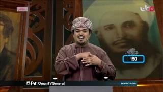 المندوس | الخميس 6 رمضان 1438 هـ