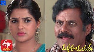 Manasu Mamata Serial Promo - 22nd February 2020 - Manasu Mamata Telugu Serial - MALLEMALATV