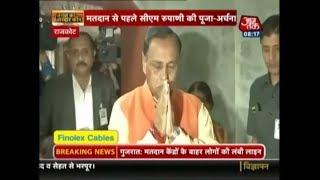 Gujarat 1st Phase Voting LIVE: CM Vijay Rupani Claims Easy Win in Assembly Polls - AAJTAKTV