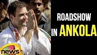 Congress President Rahul Gandhi Roadshow In Ankola | karnataka | Mango News - MANGONEWS