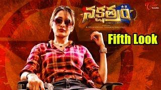 Nakshatram Movie Fifth Look Launched By Ram Charan || NakshatramMovie - TELUGUONE