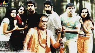 Carulo Shikarukelithe Movie Motion Poster | Sudarshan, Suresh, Ishika Singh, Priyanka - SRIBALAJIMOVIES