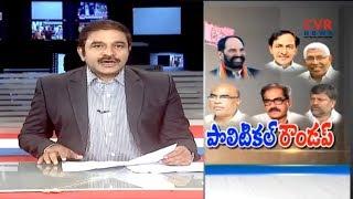 అదృష్టం : Nizamabad district Political Updates | Election Campaign | CVR News - CVRNEWSOFFICIAL