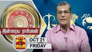 Indraya Raasi palan 21-10-2016 – Thanthi TV Show