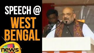 Amit Shah Speech In West Bengal | BJP Election Campaign | Mango News - MANGONEWS