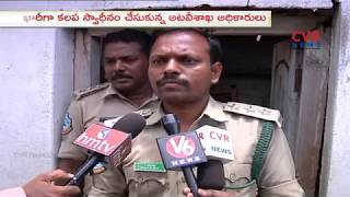 Police Busted Illegal Teak Wood Smuggling Transport In Adilabad Dist | CVR News - CVRNEWSOFFICIAL