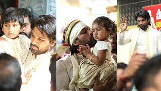 Allu Arjun Visits Palakollu With His Family | Stylish Star Allu Arjun Craze | TFPC - TFPC