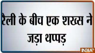 कांग्रेस नेता Hardik Patel को भाषण के दौरान शख्स ने मारा थप्पड़ - INDIATV