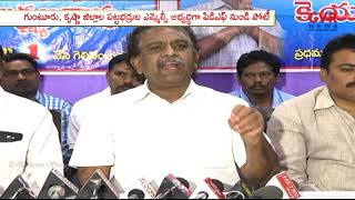 Ex-MLC Laxman Rao Press Meet About Guntur & Krishna Districts | MLC Candidate Contest from PDF | CVR - CVRNEWSOFFICIAL