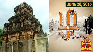 "Zha 28-05-2015 The Significance of 700 Year Old Thirumukkoodal Temple, Karur Textile Exports Business and Karur Special ""Garam Pori"" 28-05-15 Thanthi TV Show"