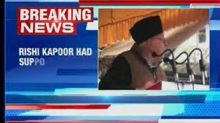 Complaint filed against Farooq Abdullah & Rishi Kapoor over the statement on PoK - NEWSXLIVE