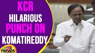 KCR Hilarious Punch On Komatireddy Venkat Reddy Doubt About Bangaru Telangana | Mango News - MANGONEWS