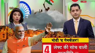 Deshhit: Watch how PM Modi dramatically changes the face of Indian politics - ZEENEWS
