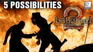5 Possible Reasons Behind kattappa Killing Baahubali - LEHRENTELUGU
