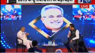 India News Chhattisgarh Manch, Tamradhwaj Sahu speaks on Lok Sabha Elections 2019 - ITVNEWSINDIA