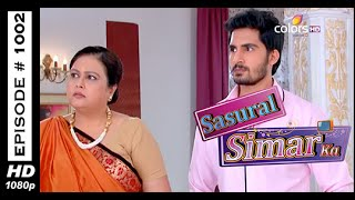 Sasural Simar Ka : Episode 1305 - 20th October 2014