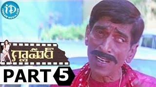 Glamour Full Movie Part 5 || Karishma Kotak, Bhavani Agarwal || P Satya Reddy || Bombay Ravi Kumar - IDREAMMOVIES
