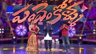 Sankranthi Pandem Kollu Promo 3   Pandem Kollu 2017   Jabardasth   Dhee Jodi teams - MALLEMALATV