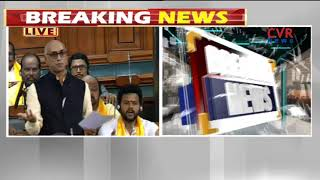 AP is the Looser | TDP MP Galla Jayadev Repeatedly Says in Lok Sabha | CVR News - CVRNEWSOFFICIAL
