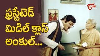 Rao Gopal Rao Ultimate Comedy About Middle Class Life | Rajasekhar | NavvulaTV - NAVVULATV