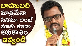 Director Rajesh Sai Fires On Theaters Issue For Small Budget Movies | Hunger Strike | TFPC - TFPC