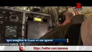 How did IAF's C-130J Super Hercules aircraft crashed? - ZEENEWS