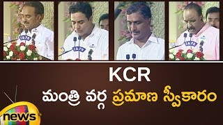 Telangana List of Ministers and Their Portfolios | KCR Swearing-in Ceremony In 2014 | Mango News - MANGONEWS