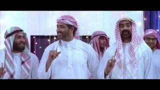 Gulf - Arabic song - idlebrain.com - IDLEBRAINLIVE