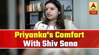 I would be able to implement my ideas effectively with Shiv Sena: Priyanka Chaturvedi - ABPNEWSTV