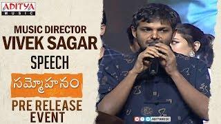 Music Director Vivek Sagar Speech @ Sammohanam  Pre-Release Event | Sudheer Babu, Aditi Rao Hydari - ADITYAMUSIC