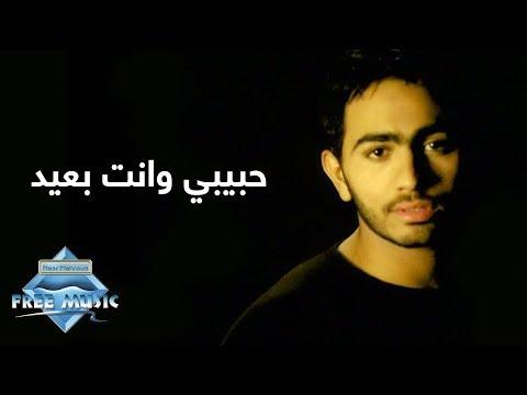 اغنية تامر حسنى حتى وانت بعيد 2010