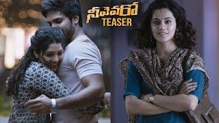 Neevevaro Movie Teaser | Aadhi Pinisetty | Taapsee | Ritika Singh | Kona Venkat | TFPC - TFPC