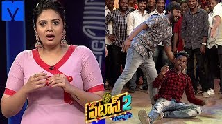 Patas 2 - Pataas Latest Promo - 20th February 2019 - Anchor Ravi, Sreemukhi - Mallemalatv - MALLEMALATV