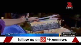 Super Nani making: Rekha makes an all-transformed grand comeback - ZEENEWS