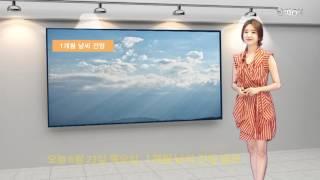 날씨온뉴스_6월4째주