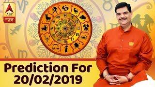 Daily Horoscope: Prediction for February 20, 2019 - ABPNEWSTV